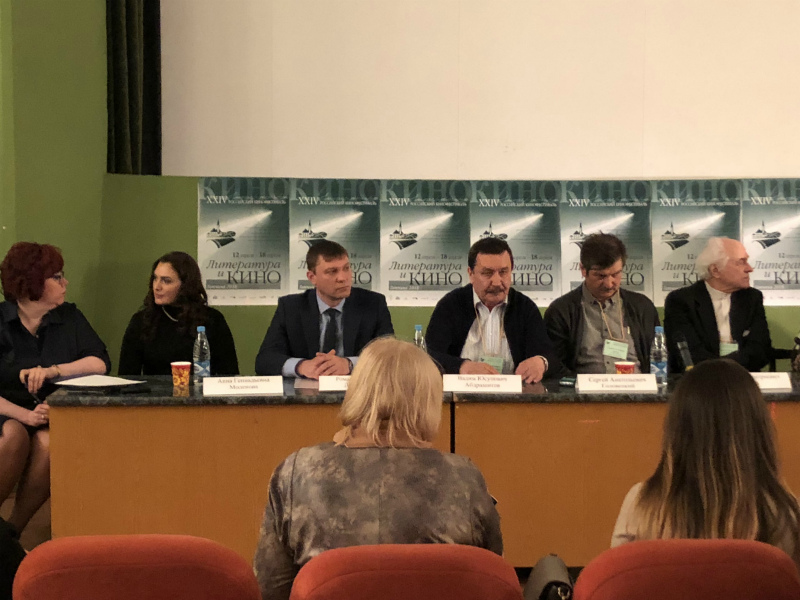 ВГатчине открывается XXIV русский кинофестиваль «Литература икино»