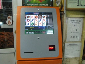 Игровые автоматы в гатчине игровые автоматы бесплатно играть gaminator
