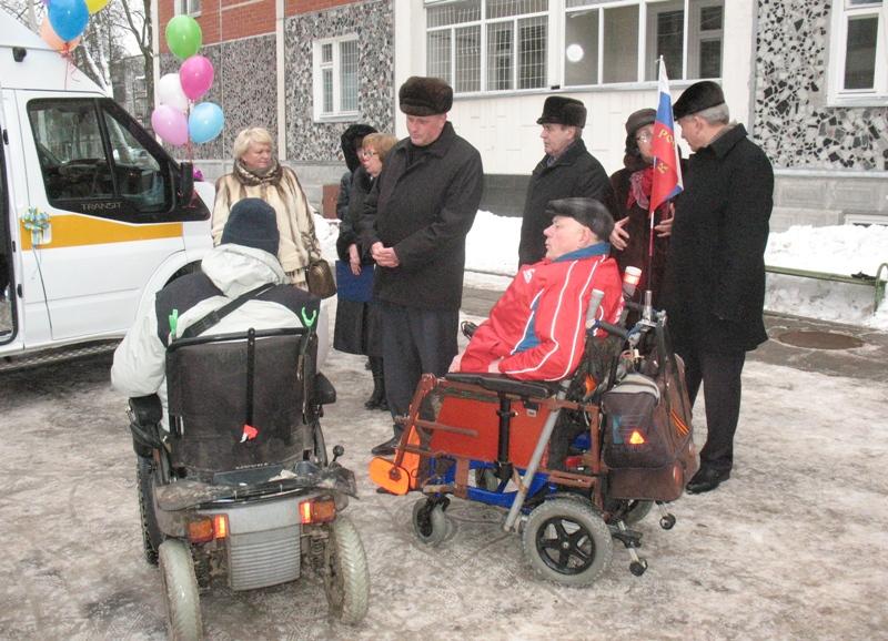 Реутов досуг для пенсионеров